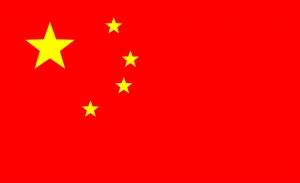 National flag, China, Red - High quality royalty free images resources for commercial and personal uses. No payment, No sign up.