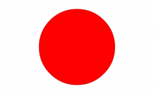 National flag, Japan, Red - High quality royalty free images resources for commercial and personal uses. No payment, No sign up.