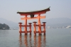 Ootoriyi, Sunset, Miyajima - Please click to download the original image file.