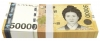 Korean Bills, Banknote, Paper money - Please click to download the original image file.